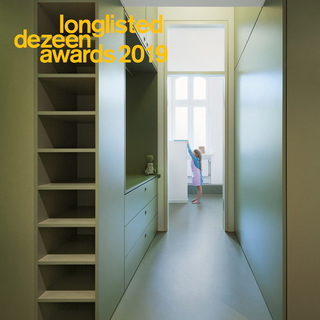 12.07.2019 - The Green Miracle is longlisted for Dezeen Awards